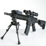 Training Weapon ARS – M4